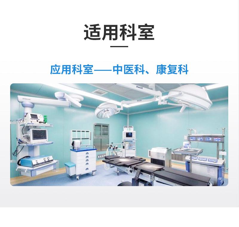 伟思磁刺激仪详情4.jpg