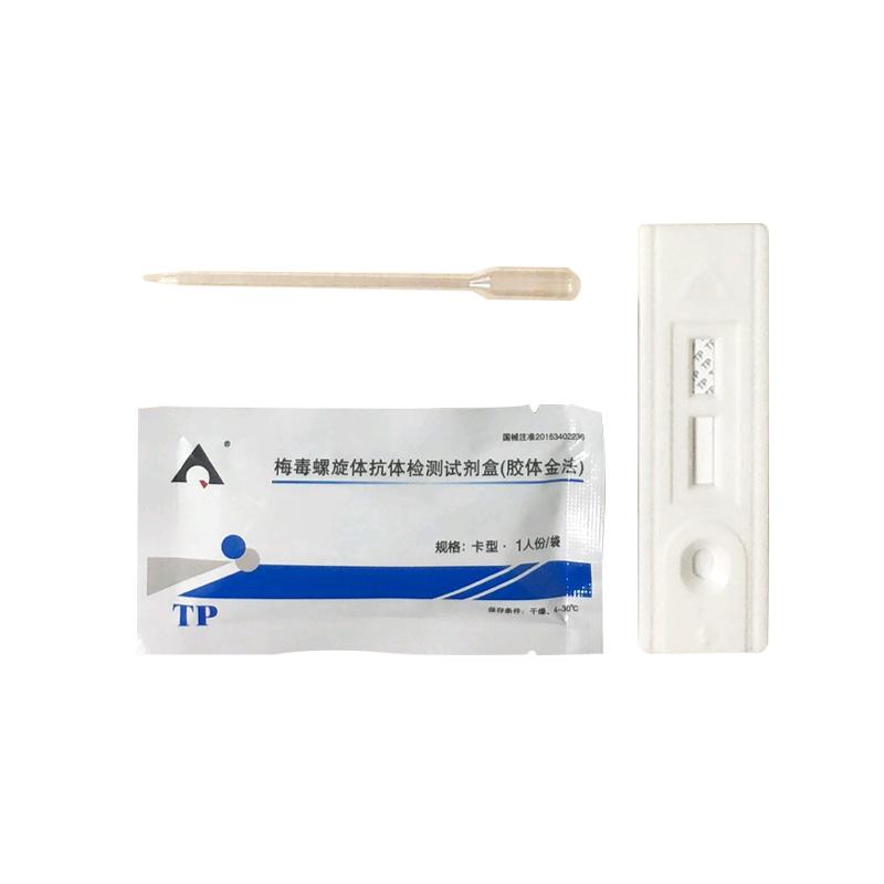 英科新创Intec 梅毒螺旋体抗体检测试剂盒(胶体金法) 卡式40T/盒
