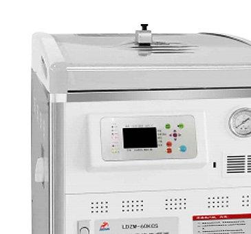 申安 Shenan 立式压力蒸汽灭菌器 LDZM-60KCS产品优势