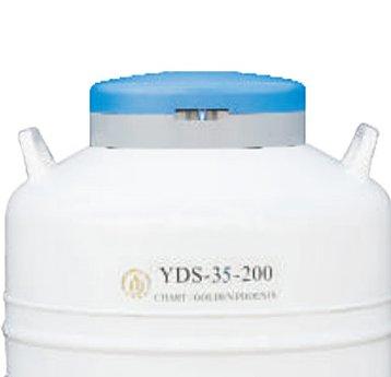 金凤 液氮生物容器贮存型(YDS-35-200优等品)产品优势
