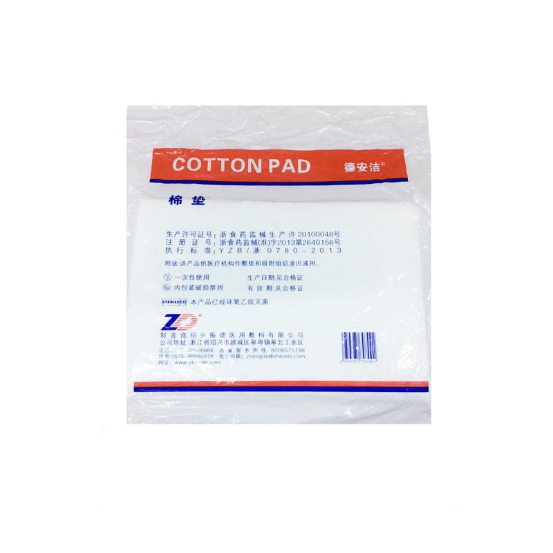 振德(ZD) 棉垫 20*30cm 内棉重量15g 两边四线拷边 非灭菌型 袋装(10片)