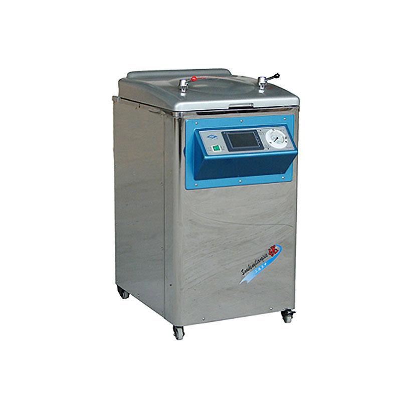 三申 立式压力蒸汽灭菌器 YM50