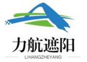 力航 LiHang