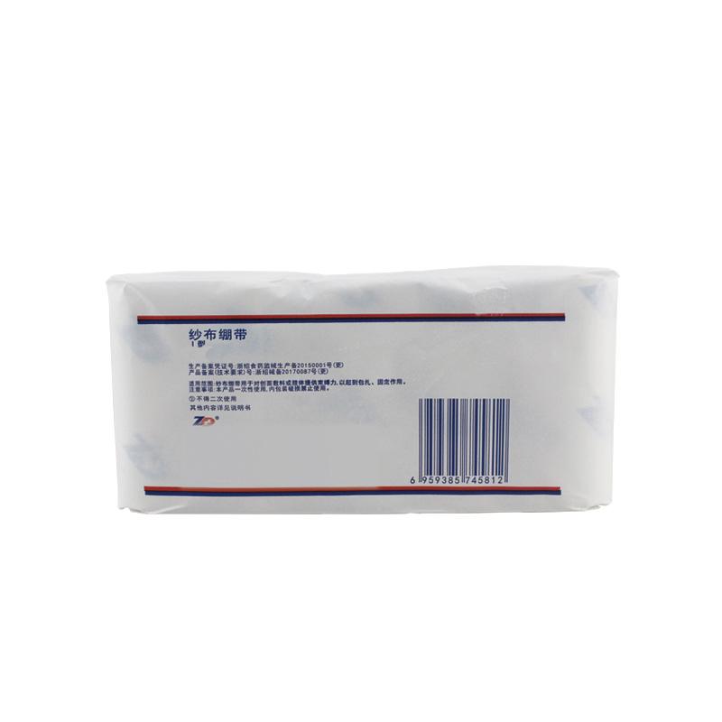 振德(ZD) 纱布绷带 6*600cm 非灭菌型 无弹性 白色纱布 卷装(1卷)