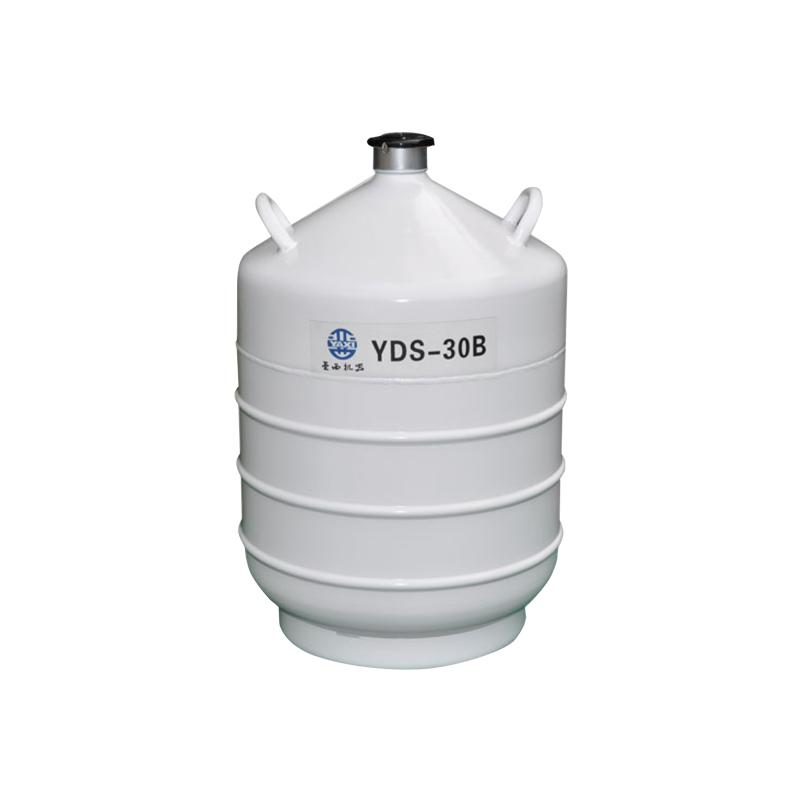 亚西    液氮生物容器运输型    YDS-30B