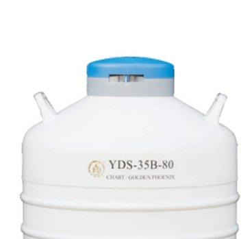 金凤 液氮生物容器运输型  YDS-35B-80优等品产品优势