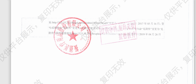 振德 手术垫单 医用护理垫40×50cm 40g浅蓝涂塑(25片/袋,1000片/箱)注册证