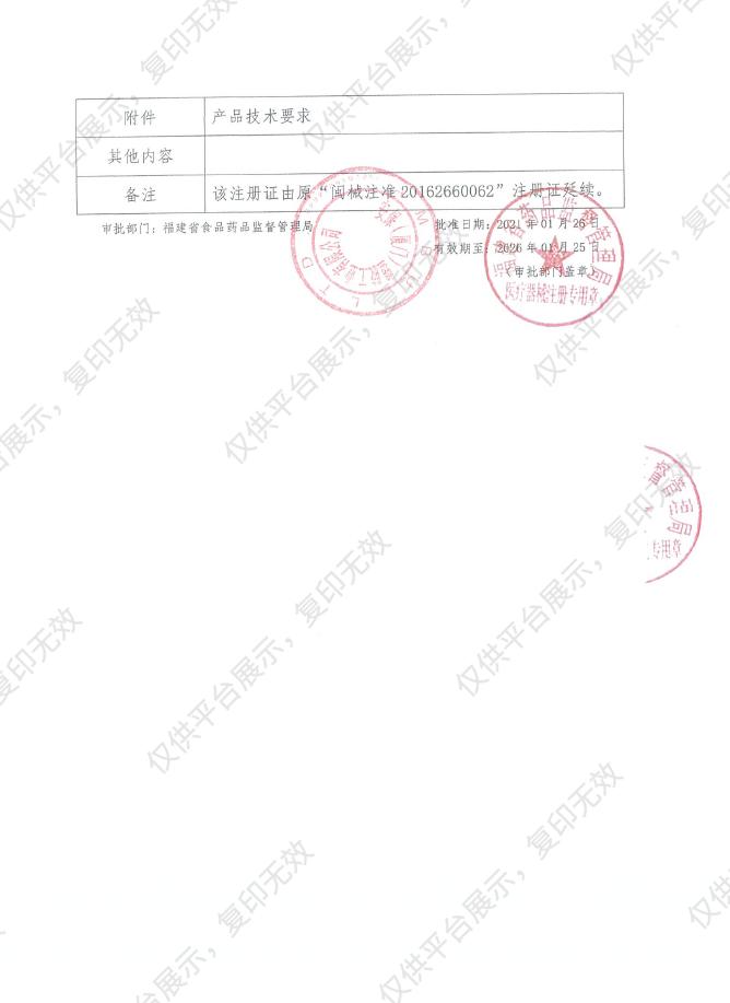丹麦Ambu 喉罩3号 AuraOnce系列(10个/盒 4盒/箱)注册证